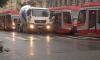 На Васильевском острове трамвай столкнулся с бетономешалкой