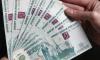 Трех петербургских полицейских подозревают в получении взятки