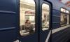 Самый короткий перегон в петербургском метро составляет 848 метров