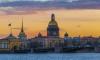 Рабочая неделя в Петербурге завершится дождем и мокрым снегом