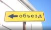 Движение на проспекте Авиаконструкторов и Мельничной улице ограничат до конца апреля