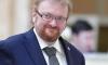 Милонов просит Минздрав признать чайлдфри психическим отклонением