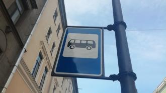 Измененный из-за розлива воды на Седова маршрут автобуса №8 восстановили