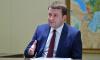 Орешкин заявил о замедлении глобализации после пандемии коронавируса