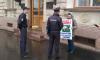 Активисты встали на защиту Малиновки у ЗакСа