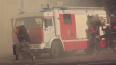 В Колпино на улице Губина ночью горела кухня