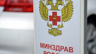 """Мурашко рассказал об объеме гражданского оборота вакцины """"Спутник V"""""""