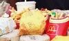 Роспотребнадзор закрыл четыре московских McDonald's