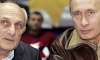 Путин и Полтавченко пришли на похороны тренера Рахлина