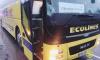 Автобус на Финляндию попал в аварию под Петербургом. Погиб пешеход