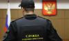 Строительная компания погасила долг в 92 млн рублей