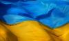 Вратарь сборной Украины вежливо объяснил отказ от общения на русском языке