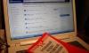 """""""ВКонтакте"""" готовится к новому закону и стирает зарубежную музыку"""