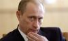 В Рунете обсуждают возможную отставку Путина