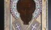 В Петербурге икону Николая Чудотворца продают почти за 13 миллионов рублей