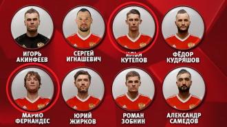 Кутепов и Фернандес оказались в числе игроков символической сборной 1/8 финала