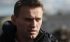 Алексея Навального могут освободить из под стражи