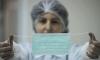 Петербуржцы напуганы нехваткой противовирусных средств в аптеках
