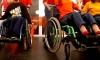 Спортивный праздник для лиц с ограниченными возможностями