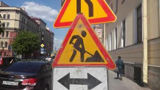На Петроградке до конца апреля ограничат движение автомобилистов