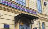 Обновленный Музей блокады на Соляном переулке представит новую экспозицию