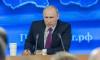 Путин после посещения Петербурга сразу отправится в Киргизию