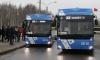 Три оттенка синего: в Петербурге началось голосование за единый цвет общественного транспорта