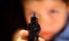 В Канаде 11-летний школьник готовил массовое убийство