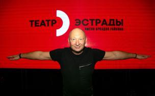 Юрий Гальцев отметит свое 60-летие с космическим размахо...