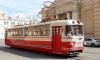 В Петербурге ограничат движение трамваев из-за капремонта