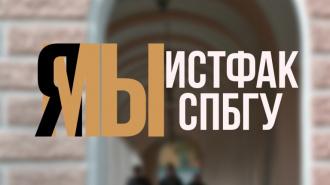 В СПбГУ могут закрыть некоторые дисциплины. Студенты против