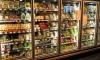 """Грабители-славяне избили пожилую продавщицу """"Южного рынка"""" и засунули в огромный холодильник"""