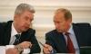 Путин принял отставку Собянина с поста мэра Москвы