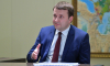 Эксперт: Орешкин прав, рубль не будет колебаться по отношению к доллару