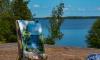 """Администрация Выборгского района поделилась подробностями проведения пленэр-фестиваля """"И на камнях растут деревья"""""""