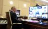 Эксперт прокомментировал новое совещание Путина с главами регионов