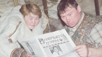 На Ямале отметили 90-летие становления региональных СМИ