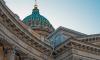 Петербургские депутаты требуют прекратить паломничество к мощам Иоанна Предтечи