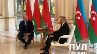Лукашенко заявил, что у Минска и Баку блестящие отношения в экономике и политике