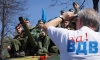Движение по Петербургу закроют ради веселых десантников