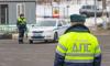 Петербургский автомобилист едва не сломал дорожному инспектору палец