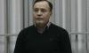 Россияне возмущены амнистией фигуранта дела о гибели ХК «Локомотив»