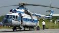 Падение Ми-8 в Хабаровском крае: причиной крушения ...
