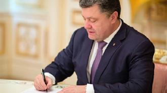 Порошенко подписал закон о свободной экономической зоне в Крыму
