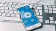 """Соцсеть """"ВКонтакте""""начала в тестовом режиме скрывать ..."""