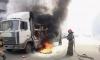МЧС внесло ясность по поводу утреннего пожара на Чугунной улице