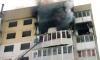 В Амурске погибла женщина, выброшенная из окна взрывом газа