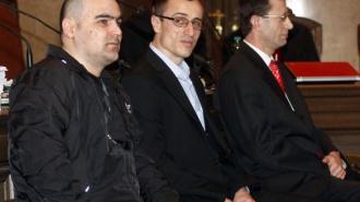 Австрийский суд вынес приговор убийцам бывшего охранника Кадырова