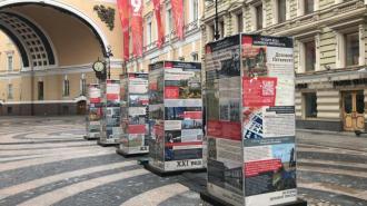 Выставку в центре Петербурга посвятили одному из городских СМИ