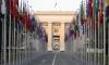 Женевская конференция по Сирии пройдет 23 ноября